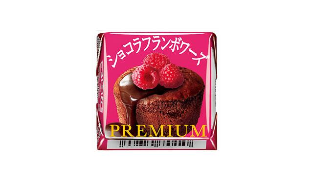 チロルチョコから新商品「プレミアム ショコラ フランボワーズ」発売へ