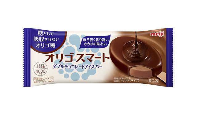 糖として吸収されないオリゴ糖を配合「明治 オリゴスマート ダブルチョコレートアイスバー」発売へ