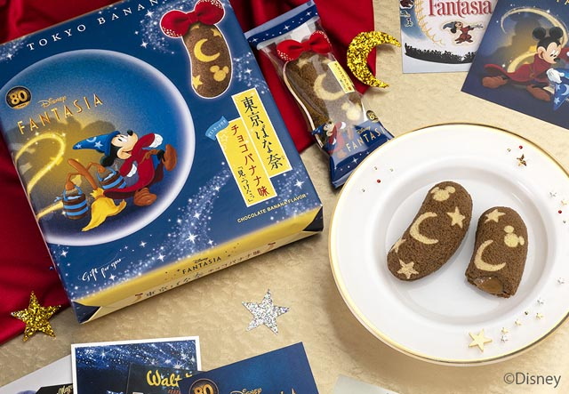 JR博多駅で「Disney SWEETS COLLECTION by 東京ばな奈」期間限定販売