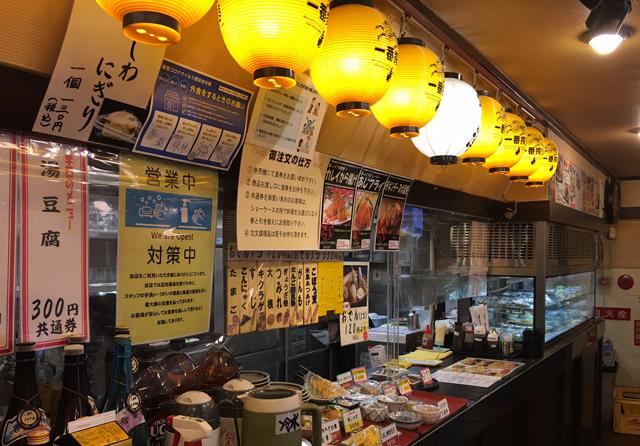 西鉄福岡(天神)駅から徒歩すぐの老舗立ち飲み屋「角屋」テイクアウトを割引価格で提供