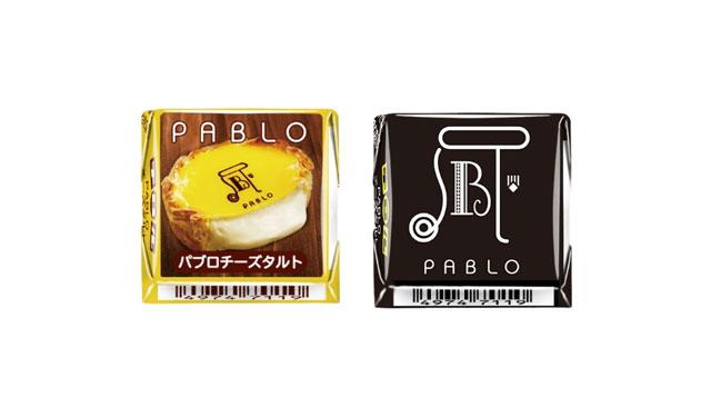 チロルチョコ「パブロチーズタルト」セブン限定発売へ