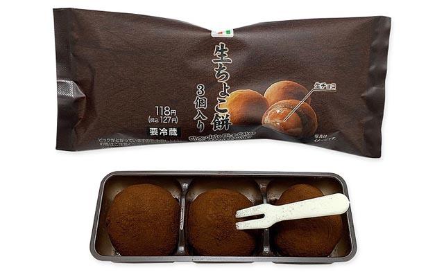 セブンからデザート系の新商品が2月2日より順次登場