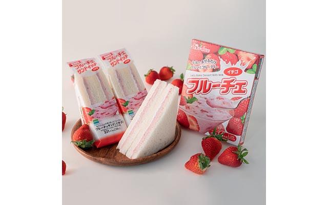 ファミリーマートからデザート系の新商品が2月9日より順次登場