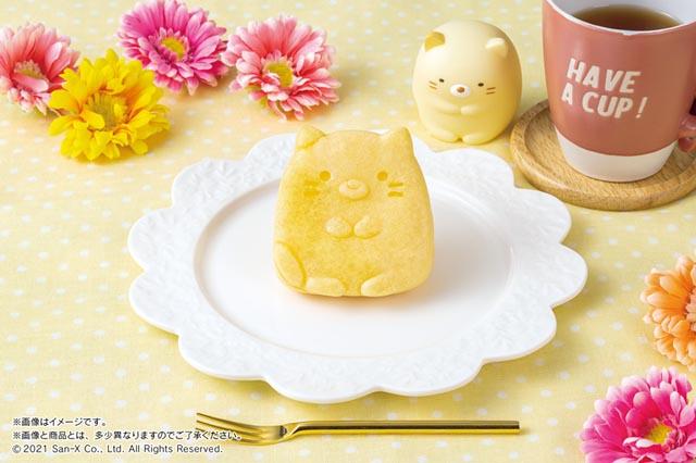 ファミマ限定商品「もちもちすみっコぐらし焼き カスタード味」発売へ