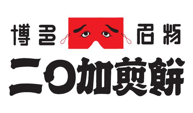 JR九州ホテルズが「がんばろう 東京・福岡 応援キャンペーン」実施へ