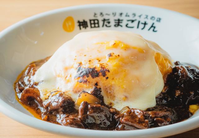 オムライス専門店 神田たまごけん「牛すじカレー&炙りチーズオムライス」販売開始