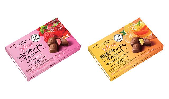 ロッテから新しい「大人の洋酒チョコレート」2種発売へ