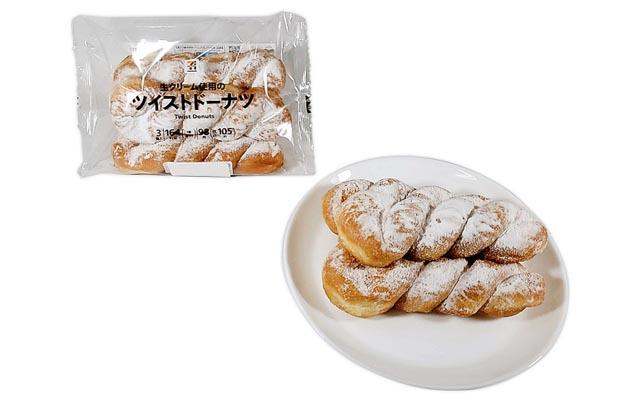 セブンからデザート系の新商品が2月16日より順次登場