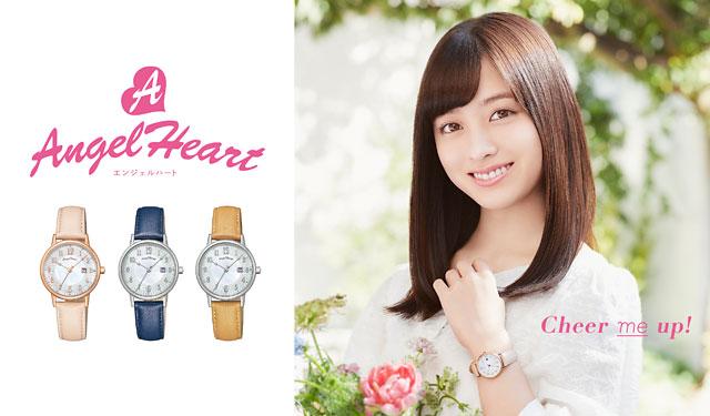 腕時計ブランドAngel Heartが橋本環奈さんの新ビジュアルを含んだ「WEBカタログ」公開