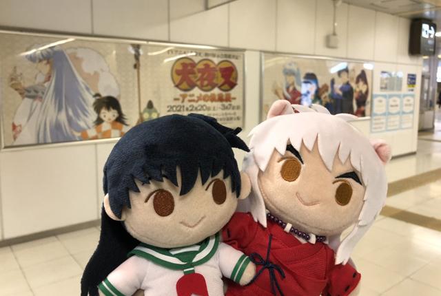 人気アニメ「犬夜叉-アニメの軌跡展-」博多で開催