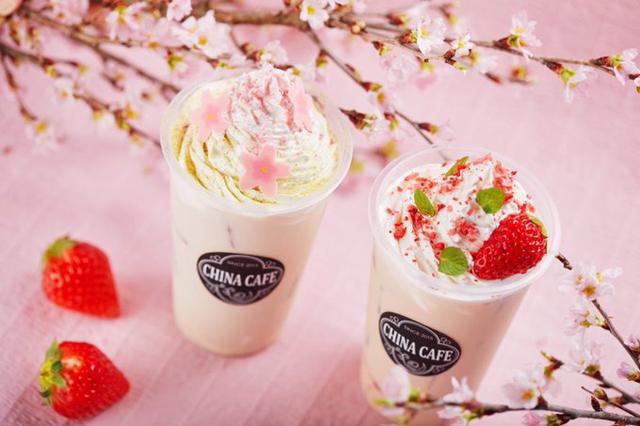 今泉の中国茶カフェ「チャイナカフェ」桜&いちごドリンク販売スタート