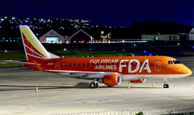 FDA×JR九州 Presents 特別運航「FDAで飛ぶ!夜間飛行の旅」発売