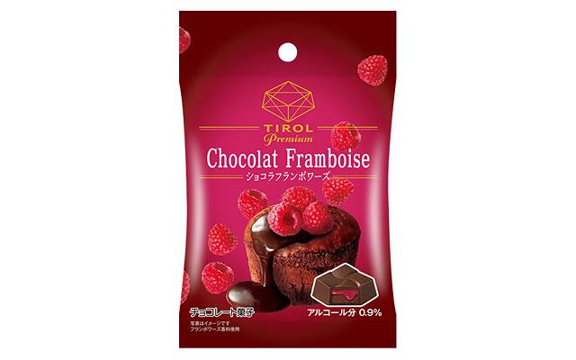 チロルチョコから新商品「プレミアムショコラフランボワーズ<袋>」発売へ