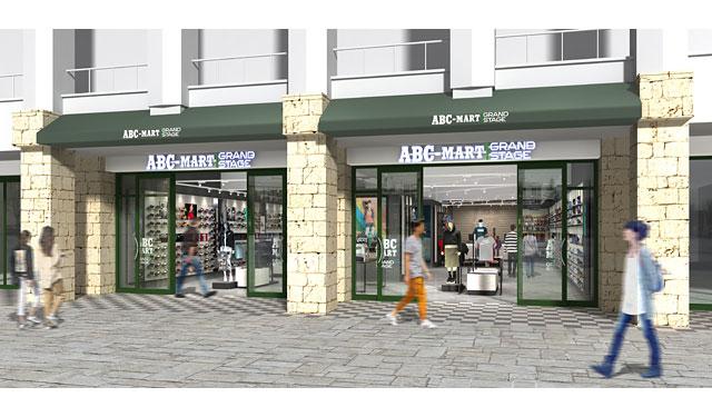 ABC-MART GRAND STAGE福岡西通り店オープン