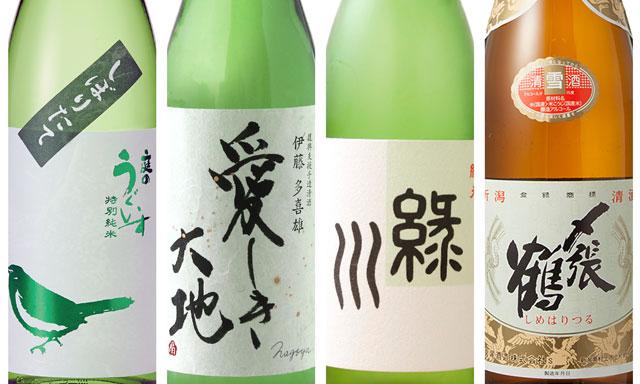 オリエンタルホテル福岡 博多ステーションが春の和食と日本酒を堪能する「第十六回 日本酒の会」開催へ