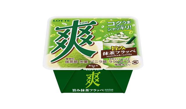 ロッテから「爽 旨み抹茶フラッペ<抹茶&バニラ>」発売へ
