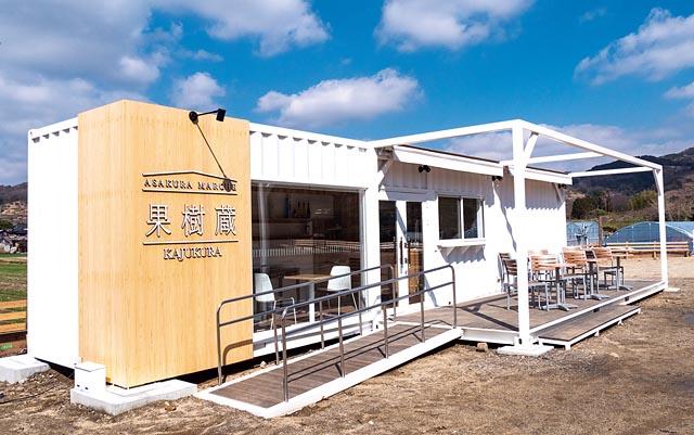 朝倉市に旬の果物が堪能できる憩いの場「朝倉マルシェ果樹蔵」オープンへ