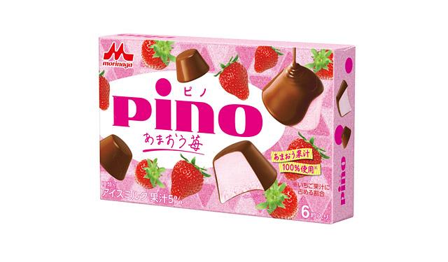 ピノが発売45周年、新商品「ピノ あまおう苺」発売へ