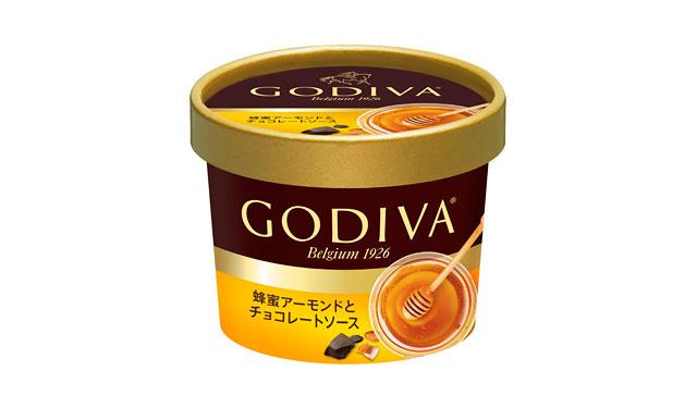ゴディバ カップアイス「蜂蜜アーモンドとチョコレートソース」発売へ