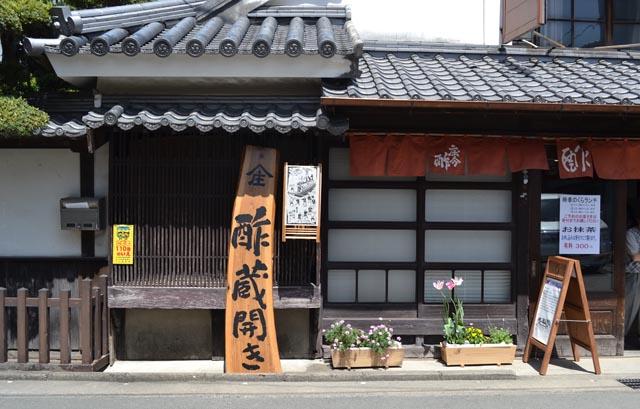 酢づくり300年、大川市の庄分酢が「オンライン酢蔵開き」開催