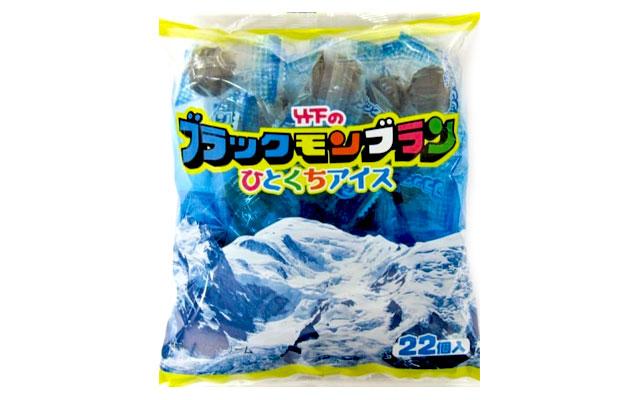 ゆめタウン・ゆめマートに「ブラックモンブランひとくちアイス」登場