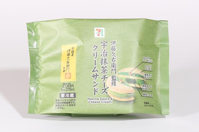 京都・宇治 伊藤久右衛門 監修の宇治抹茶スイーツ4品、セブンに登場