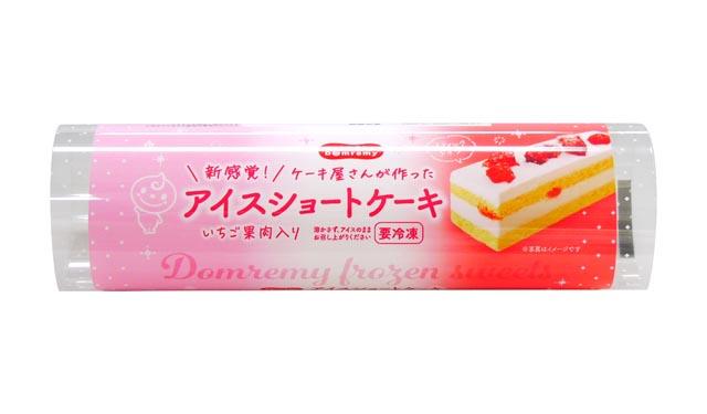 ドンレミーの「ケーキ屋さんが作ったアイスケーキ」第5弾、ミニストップ先行登場