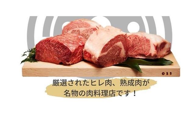 香椎駅前に厳選されたヒレ肉・熟成肉が名物の肉料理店「Cocci堂 」オープン