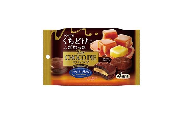 ファミリーマートからデザート系の新商品が4月6日より順次登場