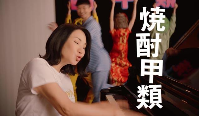 筑紫野市出身 広瀬香美さん、日本蒸留酒酒造組合 新CM「焼酎甲類、歌ってみた篇」公開