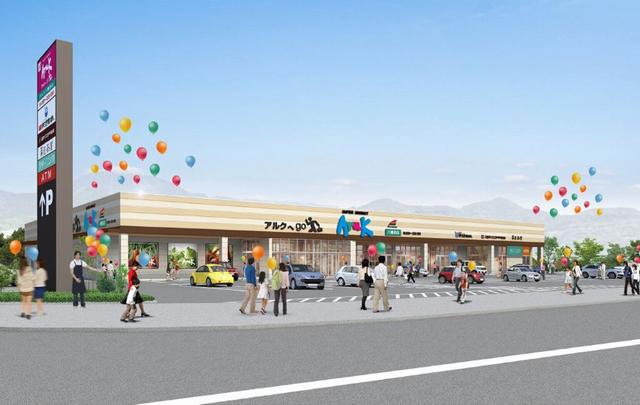 マルキュウグループのスーパーマーケット「アルク八幡西店」オープン、福岡県内4店舗目