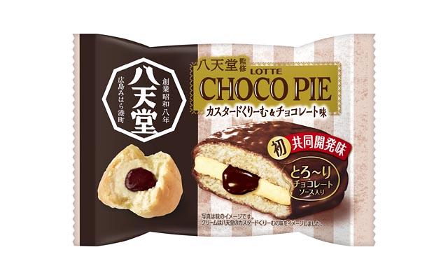 ロッテから八天堂のくりーむパンの味わいをイメージした新商品4種発売へ