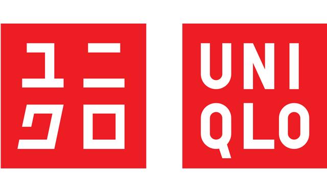 「ユニクロ サンリブシティ小倉店」9月23日に曽根バイパスから移転オープン