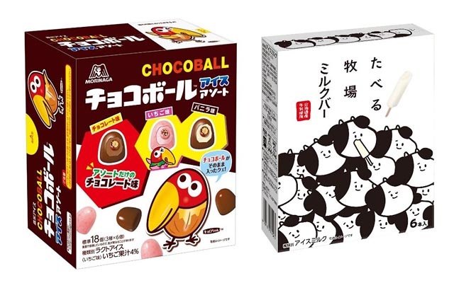 ファミマから「チョコボールアイスアソート」「たべる牧場ミルクバー」順次発売へ