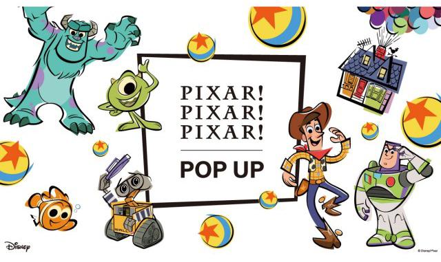 九州初上陸の約200種のイベントオリジナルグッズが勢ぞろい「PIXAR! PIXAR! PIXAR! POP-UP SHOP」福岡パルコで開催へ