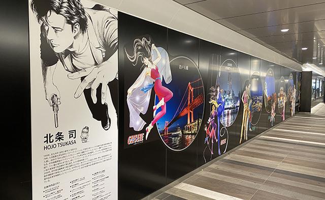 JR小倉駅通路に「北九州夜景×北条司作品」の壁面装飾が登場