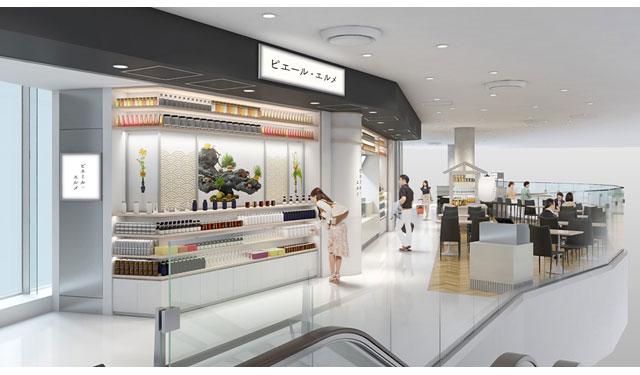 Made in ピエール・エルメ 福岡空港、常設店舗としてグランドオープンへ