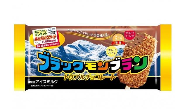 竹下製菓から「ブラックモンブラン トリプルチョコレート」新登場