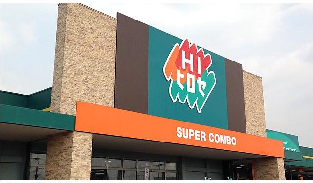 福岡初出店「HIヒロセ スーパーコンボ小郡店」4月15日グランドオープン