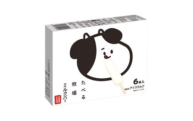 ファミリーマートからデザート系の新商品が4月20日より順次登場