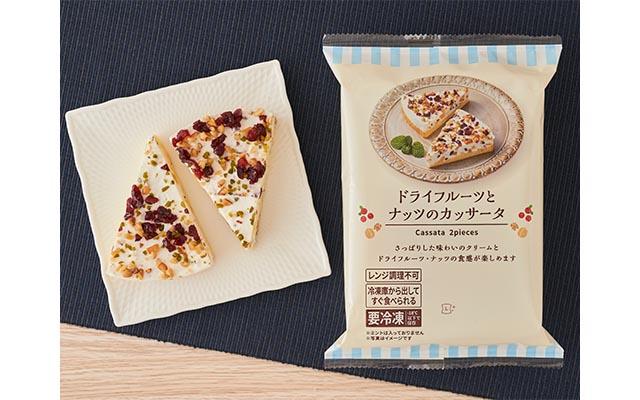 ローソンからデザート系の新商品が4月27日より順次登場
