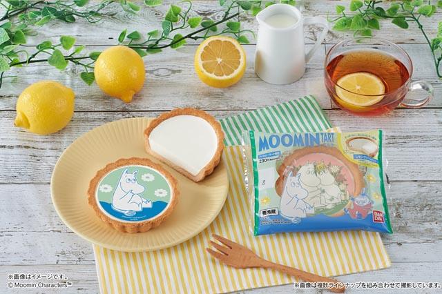 「ムーミン」のレモンクリームタルト、ファミマ限定登場