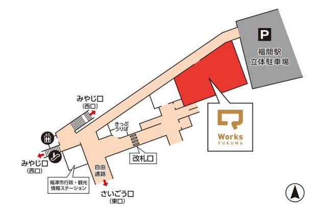 福間駅直結のシェアオフィス「Q-Works FUKUMA」オープンへ