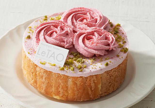 ルタオで母の日、一味違う花束を。上品な味わいの花束ケーキ「フルールローズ」ネットストアで販売中