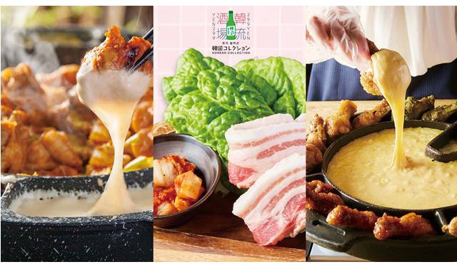 「韓国コレクション299 小倉駅前店」に県下最安値の『人気韓国グルメの食べ放題ランチ』が新登場