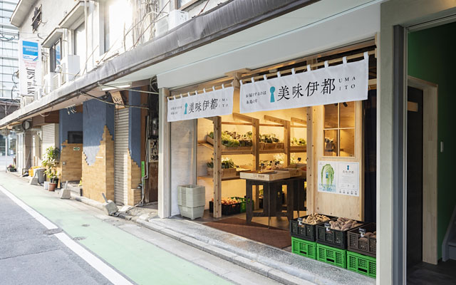 糸島野菜専門店「美味伊都」がフードデリバリーでの野菜の配達を開始