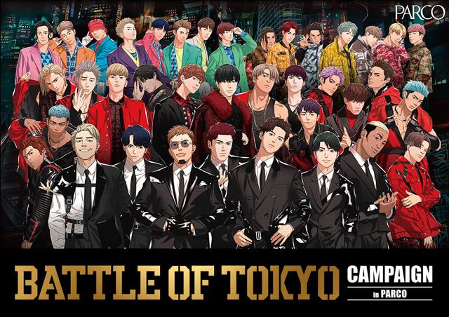 福岡パルコで「BATTLE OF TOKYO CAMPAIGN in PARCO」開催中