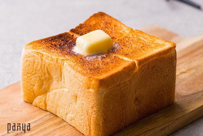 安心・安全にこだわって 職人の手によって作られた高級食パン「PANYA芦屋」マークイズ福岡ももちに期間限定オープン