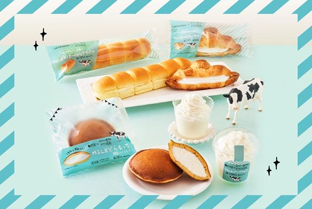 ローソン×生クリーム専門店「ミルク」共同開発商品第2弾、スイーツ・パン合計4品発売へ