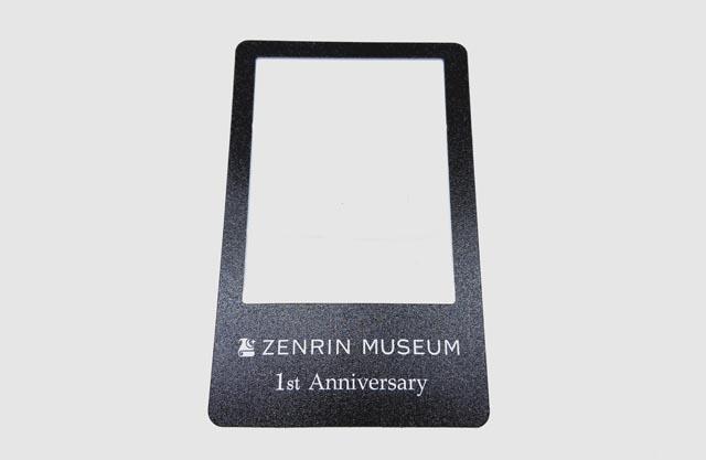 ゼンリンミュージアム 開館一周年記念 企画展「ゼンリンの地図づくり」今夏開催へ